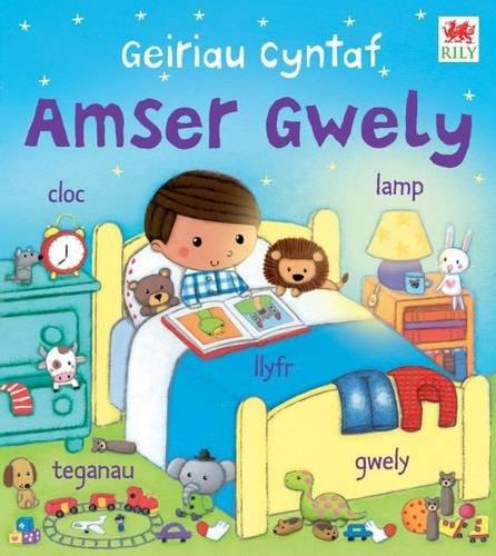 Geiriau Cyntaf – Amser Gwely