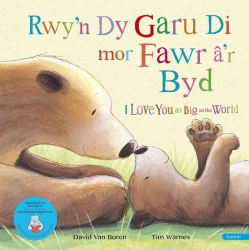 Rwy'n Dy Garu Di Mor Fawr a'r Byd