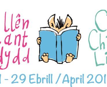 Cardiff Children's Literature Festival 3