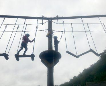 CoedLan High Ropes St Fagans